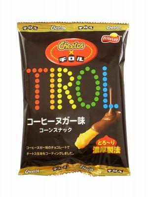 ジャパン フリトレー--チロル コーヒーヌガー味。