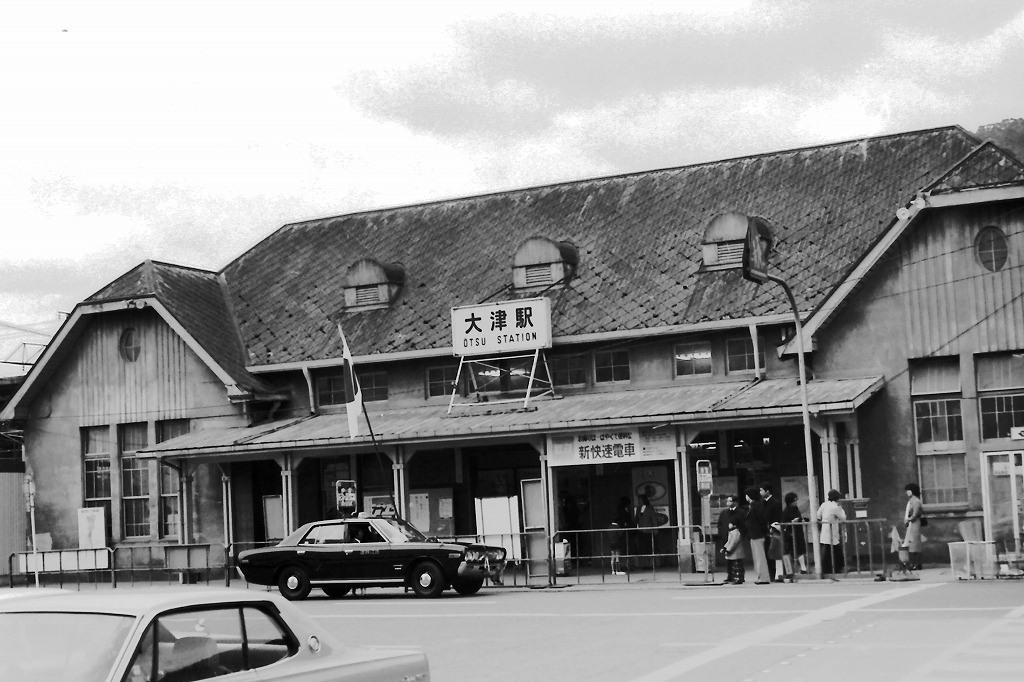 50-1-1大津駅