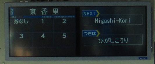 IMG_1670.jpg