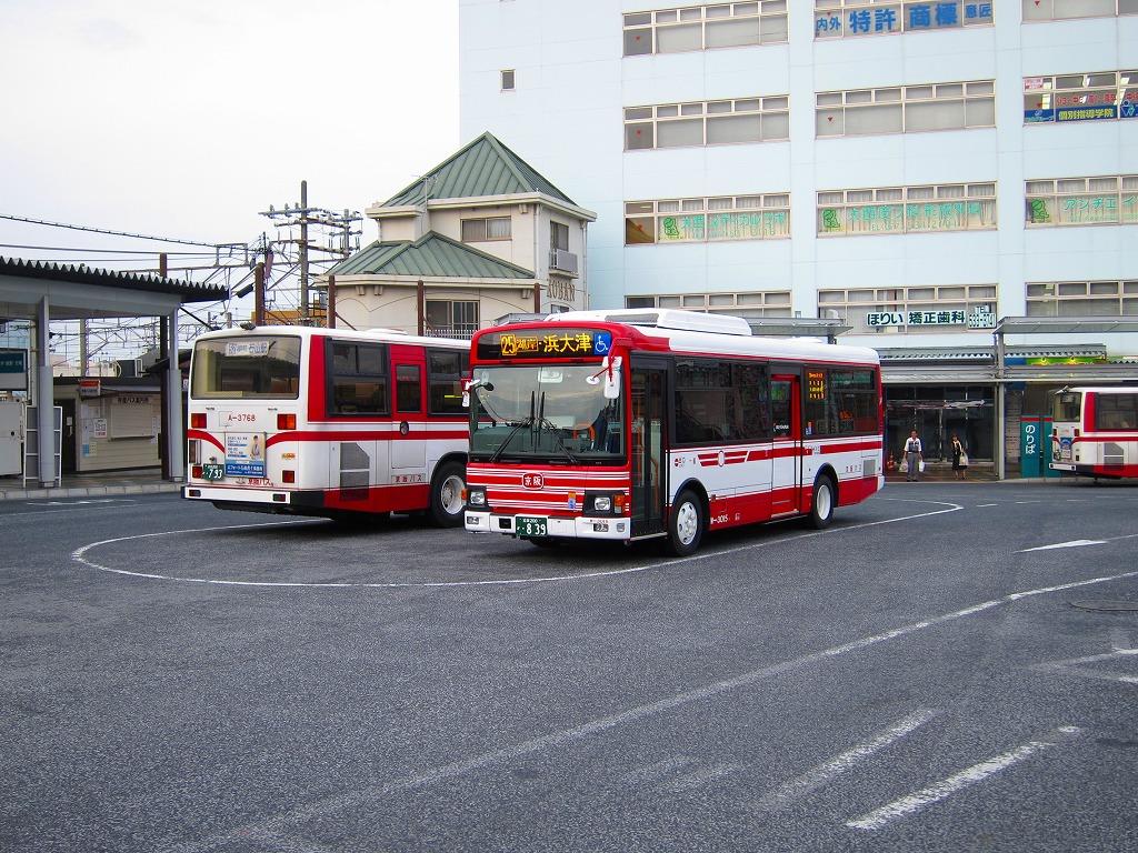 IMG_6690.jpg
