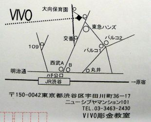 P1030679_2.jpg