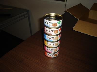 繧キ繧ァ繝包シ狙convert_20110513224121