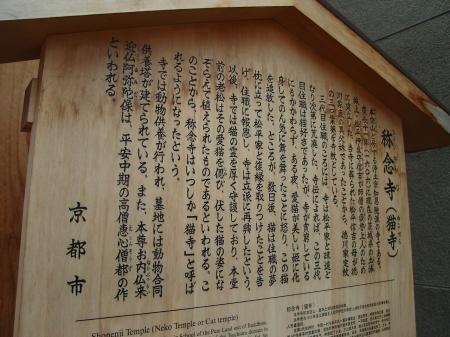 迪ォ蟇コ・狙convert_20110831193338