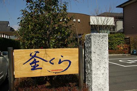 100220B08kamakura.jpg