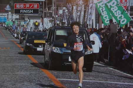 100102-05toyo univ. kashiwabara