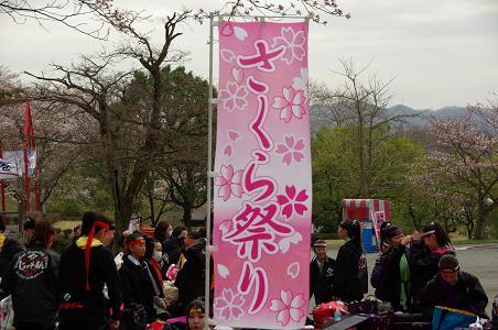 100403-17sakura matsuri3