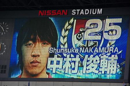 100424-01shunsuke nakamura