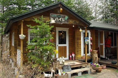 100502-19cafe house heidi