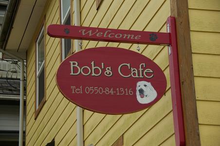 100515-20bobs cafe