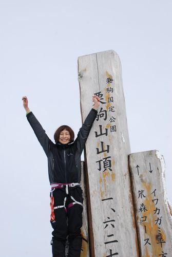 3栗駒山登頂