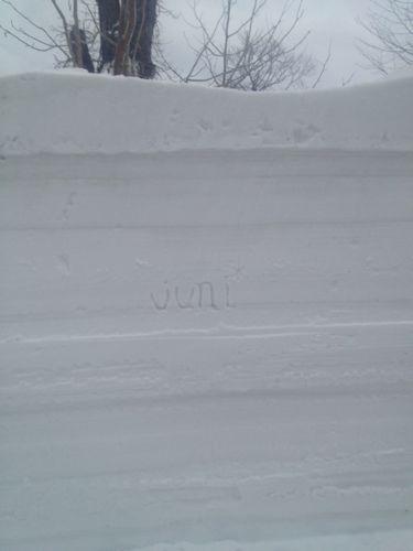 4雪壁に落書き