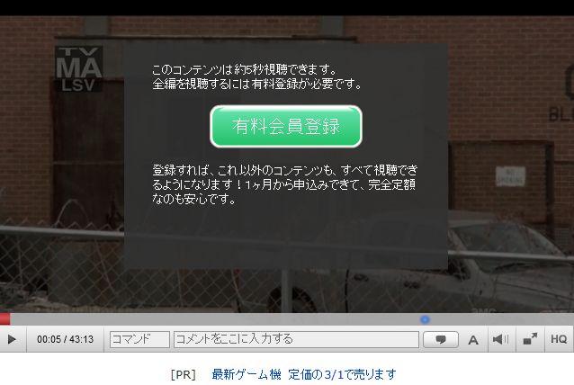 WS000044_20130315080303.jpg