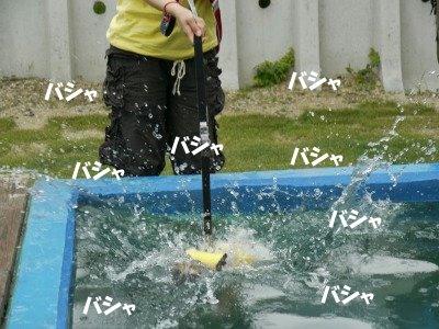 s-2010.08.01 054