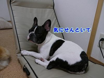 疲れた (4)
