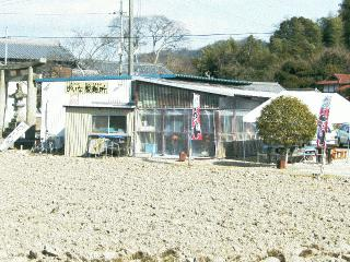 がいな製麺所(加西)