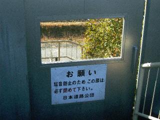 バス停の扉