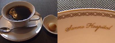 山王メディカルセンター  コーヒー