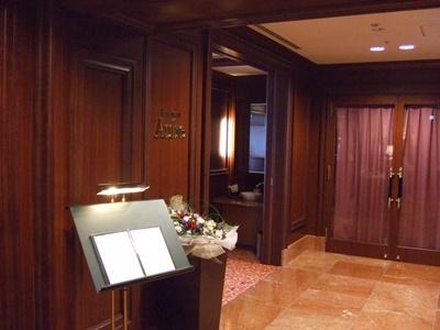 山王メディカルセンター  レストラン入口