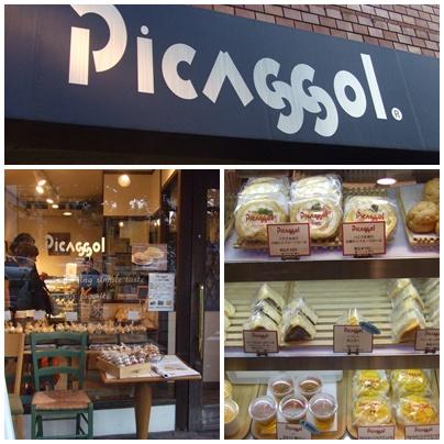 Picassol (ピカソル) 代官山店