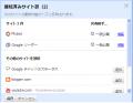 Gmail - バズ -g