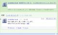 Gmail - バズ - b