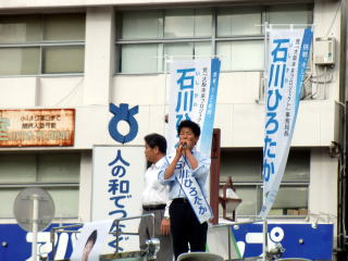 isikawa2010614.jpg