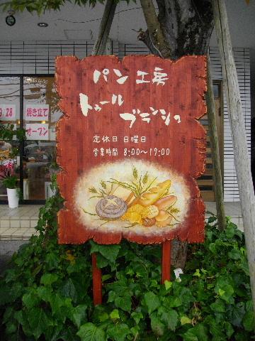 2010-10-28-011.jpg