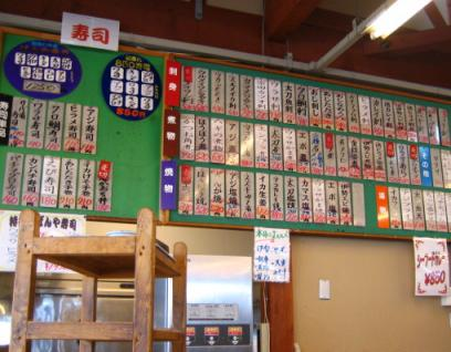 IMG_1172・搾シ狙convert_20091111104310