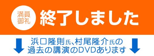 001_20120119161132.jpg