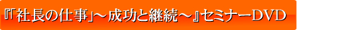 title2_20120128214518.jpg