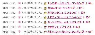 blogram201004.jpg