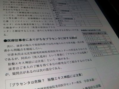 playoshidashiryou.jpg