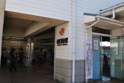 DSC_2351_01.jpg