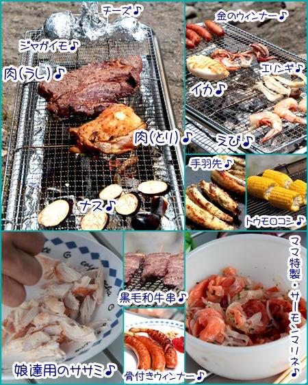 kawaasobi4.jpg