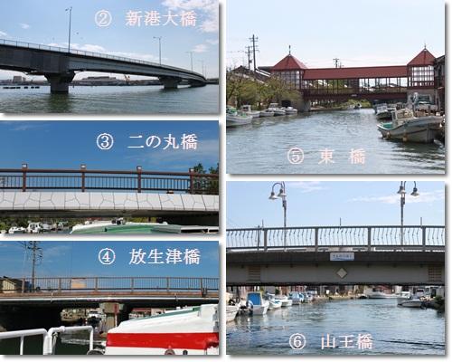 内川②~⑥橋