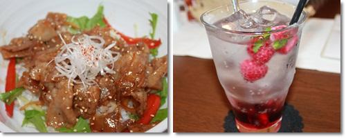 生姜焼き丼&ラズベリー
