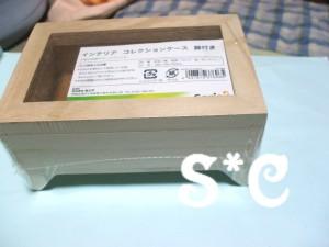 2006_0101_000132-DSCF3411.jpg