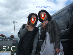 shihomixさんと