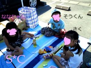 2010_0605_093900-SBCA0127.jpg