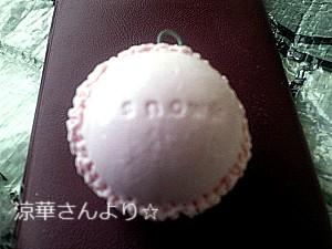 2010_0806_174200-SBCA0037.jpg