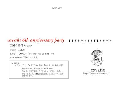 cav_970.jpg