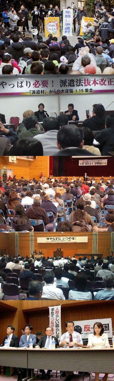 湯浅誠2009_z