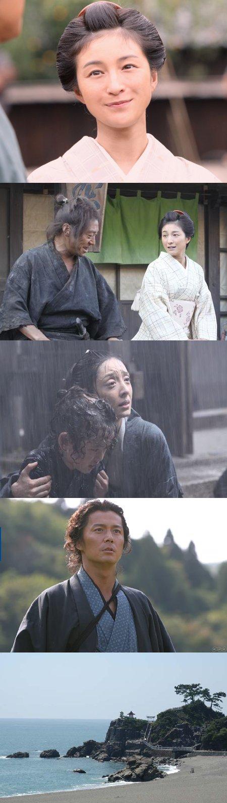 龍馬伝_z