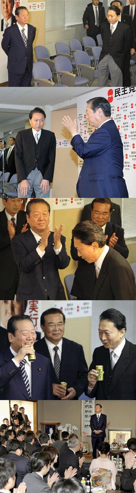 2010年の政治_z