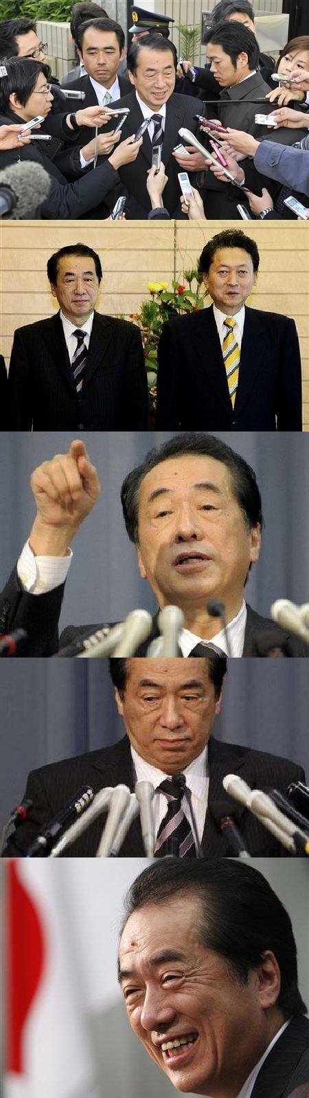 政治主導_z