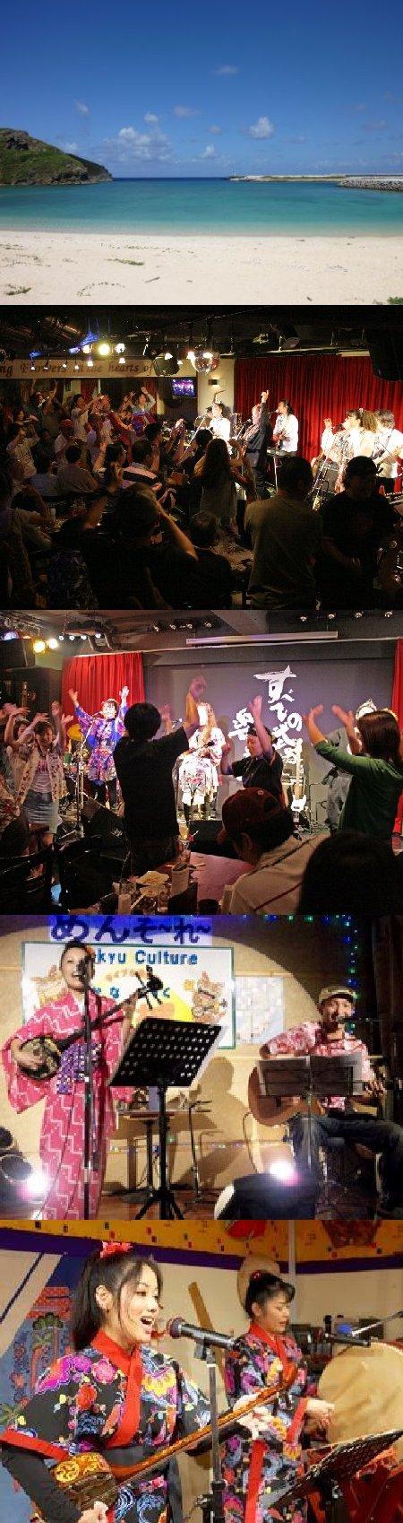 沖縄レポ_2_z