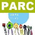 PARC自由学校_1