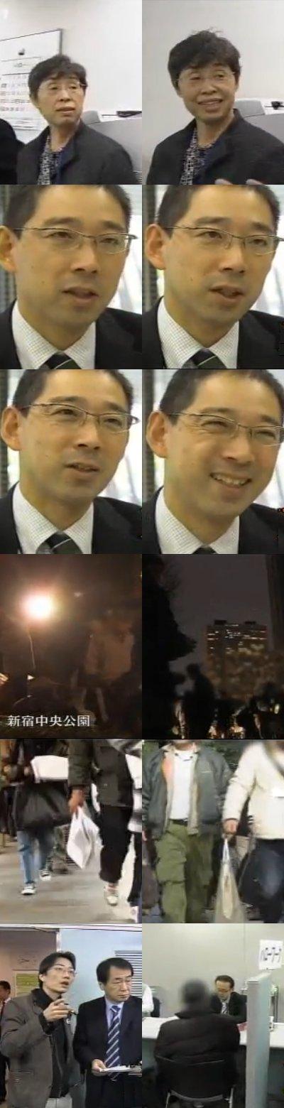 湯浅誠辞任説明_z