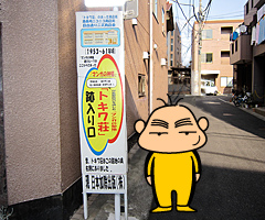 tokiwaso_11.jpg