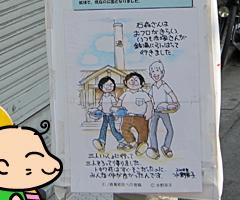 tokiwaso_13.jpg